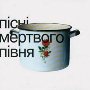 Image pour 'Пісні Мертвого Півня'