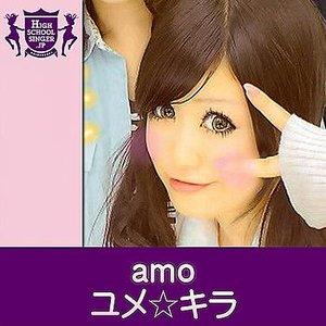 Image for 'Yume Kira'