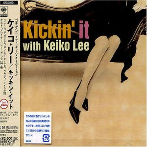 Image for 'Kickin' It'