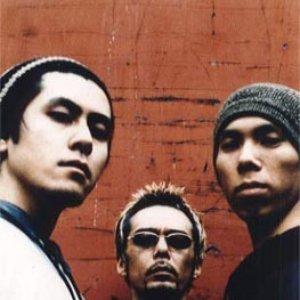Imagem de 'Ryu'