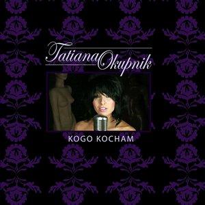 Image for 'Kogo Kocham'