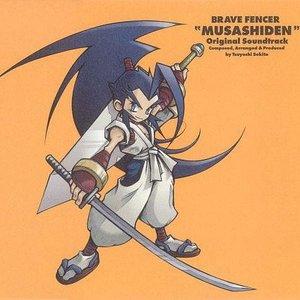 """Image for 'Brave Fencer """"Musashiden""""'"""