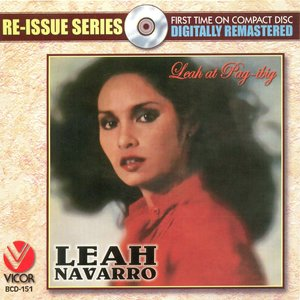 Image for 'Re-issue series: leah at pag-ibig'