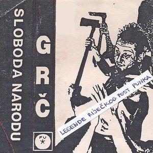 Imagem de 'Sloboda Narodu'