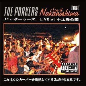 Bild für 'Live at Nakanoshima'