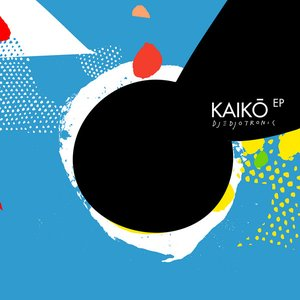 Image for 'Kaikō EP'