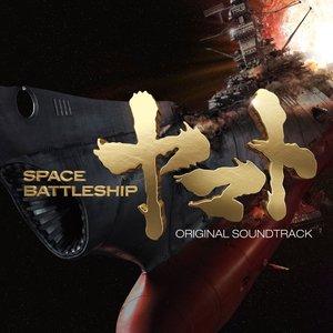 Image for 'Space Battleship Yamato'