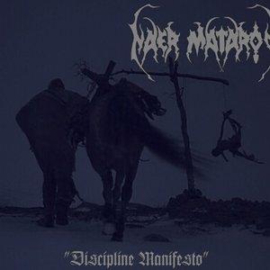 Image for 'Discipline Manifesto'