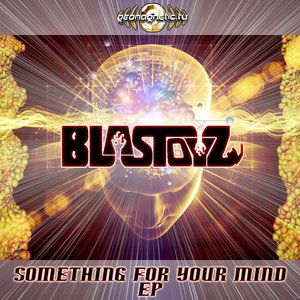 Image for 'Something for Your Mind EP'