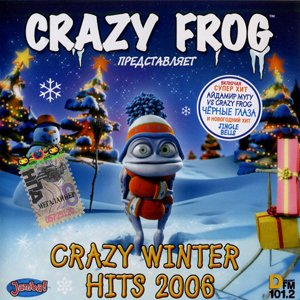 Image for 'Crazy Winter Hits 2006'