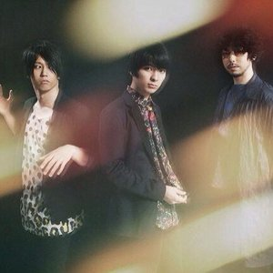Image for 'UNISON SQUARE GARDEN'