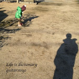 Image for 'Life is dictionary'