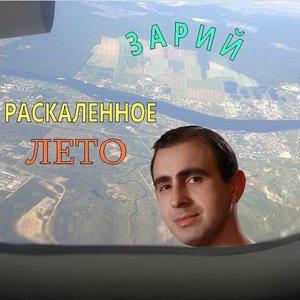 Image for 'Диктатура любви'
