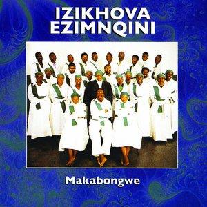 Image for 'Makabongwe'