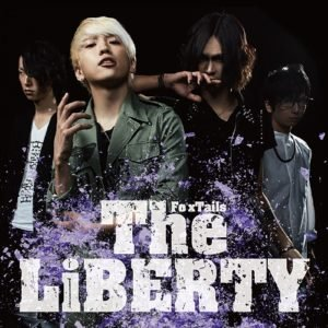 Image for 'The LiBERTY'