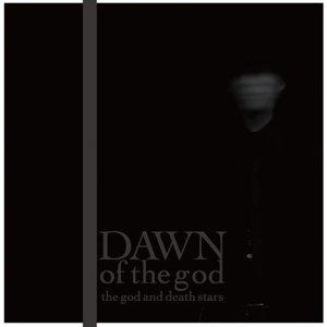 Bild für 'dawn of the god'