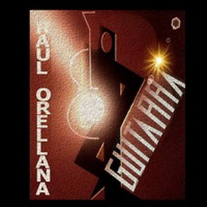 Image for 'Guitarra The Album And Mixes'