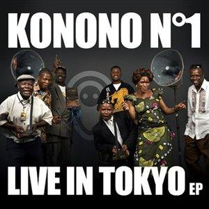 Imagen de 'Live In Tokyo EP'