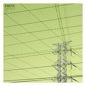 Immagine per 'Energy [EP]'