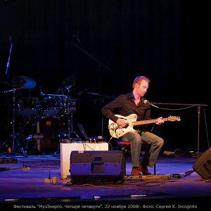 Imagen de 'Leo Abrahams. Live at MuzEnergo - II (November 2008)'