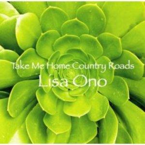 Imagem de 'Take Me Home Country Roads'