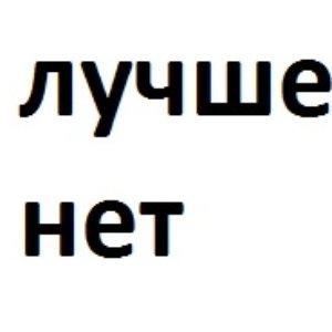 Immagine per 'куски песен'