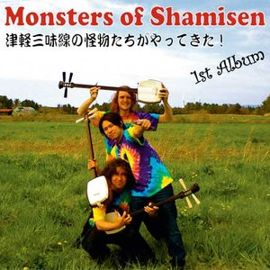 Image for 'Monsters of Shamisen'