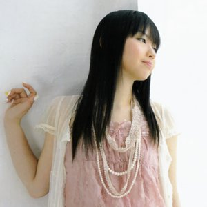 Image for '下田麻美'
