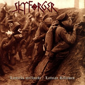 Image for 'The March of 1916'