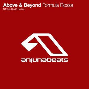 Imagem de 'Formula Rossa (Nitrous Oxide Remix)'