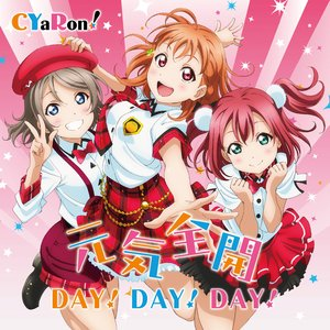 Image for '元気全開DAY! DAY! DAY!'