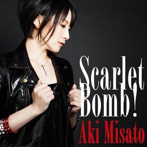 Image for 'Scarlet Bomb!'