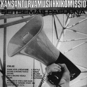 Image for 'Kansanturvamusiikkikomissio'
