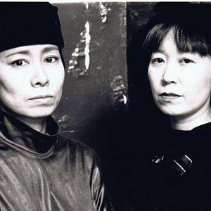 Image for 'Tenko and Ikue Mori'