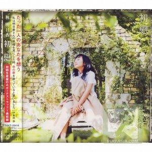 Imagem de 'Hatsukoi'