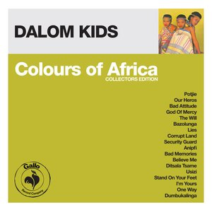 Image for 'Colours of Africa: Dalom Kids (Collectors Edition)'
