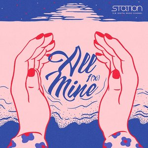 Image for 'aLL MiNE'