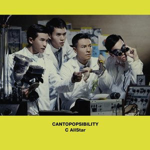 Image for 'Cantopopsibility'