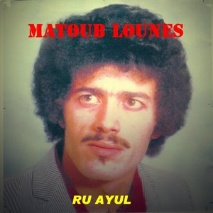 Image for 'Ru Ayul'