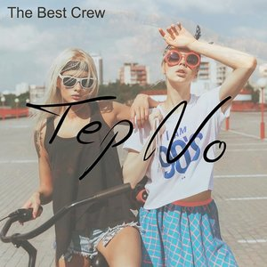 Image for 'The Best Crew'