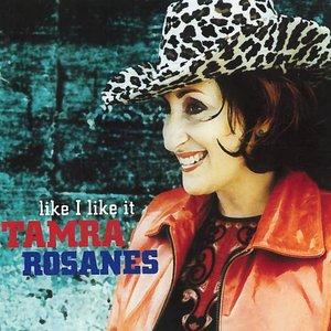 Image for 'Like I Like It'