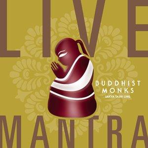 Image for 'Manjushri'