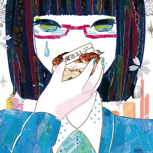 Image for '愛迷エレジー'