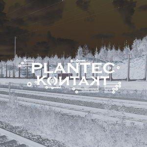 Image for 'Kontakt'