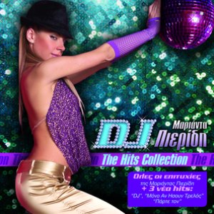Image for 'DJ / The Hits Collection'