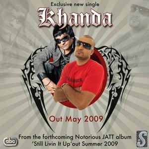 Bild für 'Khanda'
