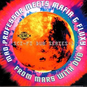 Image for 'Sci-Fi Dub Series Part 1 - From Mars With Dub'
