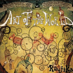 Image for 'Art Of The World'