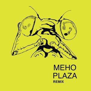 Bild für 'Remix'