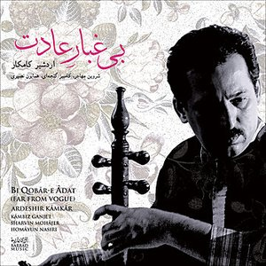 Image for 'Avaz-e Owj'